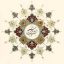 mrppt ir in the name of allah 64x64 -عکس بسم الله برای تحقیق, عکس بسم الله الرحمن الرحیم برای تحقیق, به نام خدا برای پاورپوینت, بسم الله برای پاورپوینت, بسم الله الرحمن الرحیم برای تحقیق